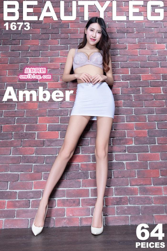 [Beautyleg]美腿寫真 2018.10.17 No.1673 Amber[64P/397M]
